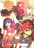 Fate/stay night Visual Story / TYPE‐MOON のシリーズ情報を見る