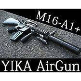 サバイバルゲームにエアコッキングガン全長75センチ、大型エアガンM16-A1+ ゴーグル付き