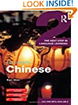 Colloquial Chinese 2: The Next Step i...
