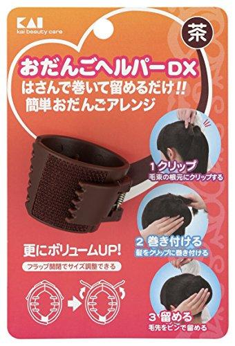 HairGoods おだんごヘルパーDX 茶