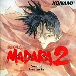 魍魎戦記MADARA2 Sound Fantasia