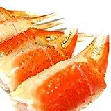 ズワイガニ爪 アメリカ産 スリッド加工 カット済 天然ボイル本ずわいがに爪 (Lサイズ1kg)
