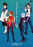 コスプレイヤー:Q [DVD]