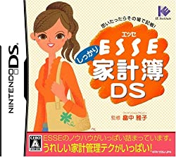 ESSEしっかり家計簿DS