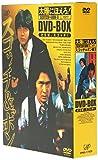 太陽にほえろ! スコッチ&ボン編II DVD-BOX[DVD]