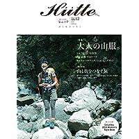 Hutte 表紙画像
