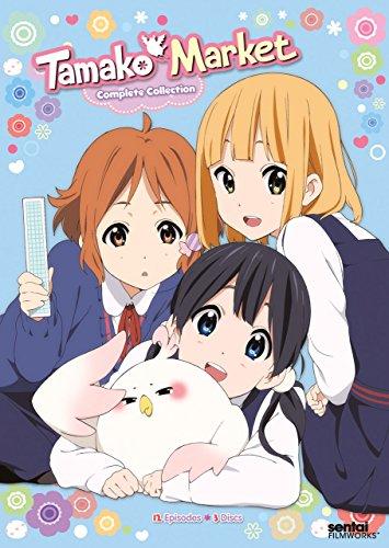 たまこまーけっと:コンプリート・コレクション 北米版 / Tamako Market: Complete Collection [DVD][Import]