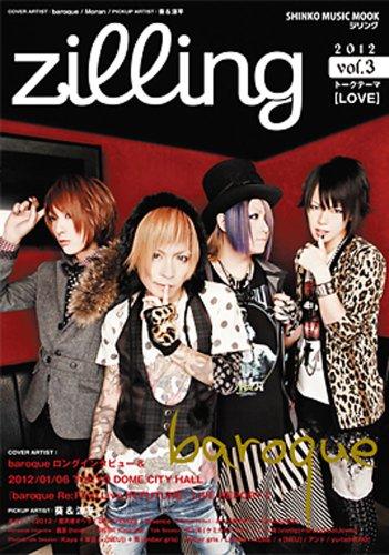 zilling vol.3(シンコー・ミュージック・ムック)