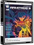 Armitage III: The Complete Saga