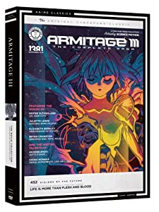 Armitage III: The Complete Saga