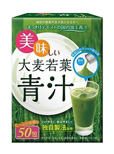 ラフィナート 美味しい大麦若葉青汁 150g