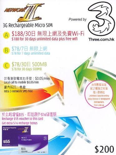 1週間以上滞在方々におすすめ香港で気軽に3Gデータ通信ができるプリペイドSIMカード3HK 並行輸入 香港SIM
