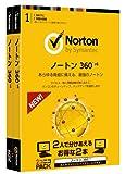 ノートン360 v6.0 2コニコパック