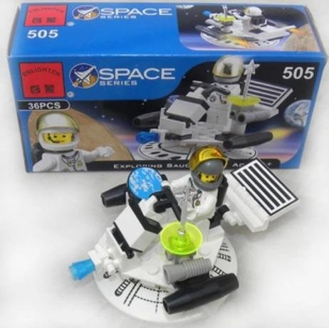 No 505 Exploring Saucer Enlighten Building Block Set 3d Construction Brick Toys Educational Toy for Children