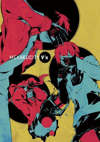 MEKAKUCITY V's [DVD]