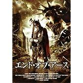 エンド・オブ・アース~人類最終戦争~ [DVD]