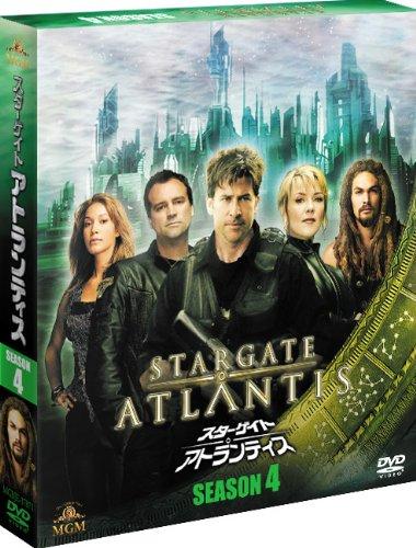 スターゲイト:アトランティス シーズン4 (SEASONSコンパクト・ボックス) [DVD]