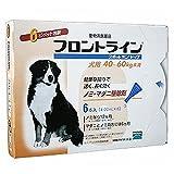 犬用 フロントライン スポットオン ドッグ(40kg~60kg) 6ピペット(動物用医薬品)