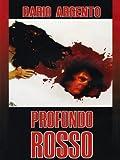 profondo rosso - dario argento (DVD) [ italian import ]