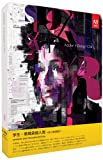 Adobe InDesign CS6 ��{�� Windows �w���E���E���l��
