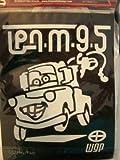 Disney Peel and Stick Sand Art ~ Disney Cars (Team 95; Lightning McQueen)