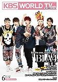 KBS WORLD Guide 2012年6月号