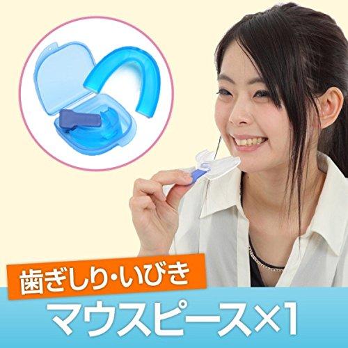 Grocia いびき 歯ぎしり 防止 マウスガード 安眠グッズ 快眠 取扱説明書付 1個入り G-006