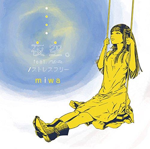 miwa – 夜空。feat.ハジ→/ストレスフリー [Mora FLAC 24bit/96kHz]