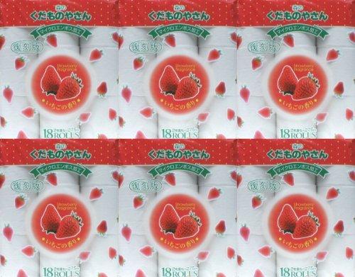 くだものやさん18R復刻版 イチゴの薫り6入り写真1