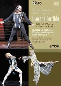 Prokofiev;Sergei Ivan the Terr [Import]