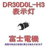 富士電機 DR30D0L-E3W 丸フレーム突形 (標準) 表示灯 (LED) AC/DC24V (乳白) NN