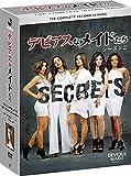 デビアスなメイドたち シーズン2 COMPLETE BOX [DVD] -