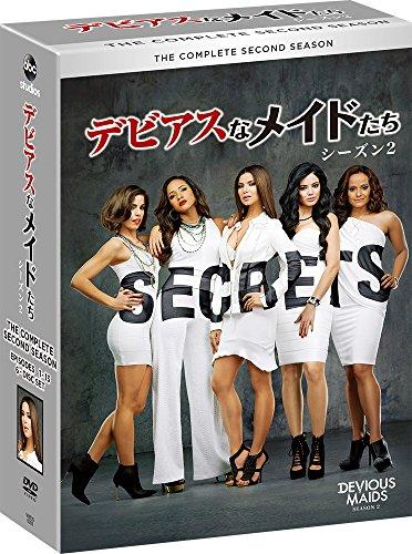 【DVD 買取】デビアスなメイドたち シーズン2 COMPLETE BOX