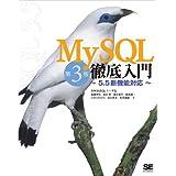 51qnd32RuvL. SS160  - MySQLの本・参考書の評判