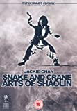 Snake and Crane Arts of Shaolin [DVD]