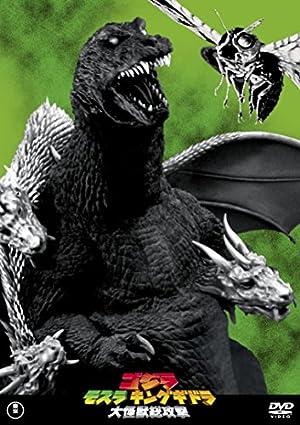 【Amazon.co.jp限定】ゴジラモスラキングギドラ大怪獣総攻撃 東宝DVD名作セレクション (『シン・ゴジラ』ポストカード付)