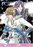 Makoto Tateno Hero Heel Volume 1 (Yaoi): v. 1