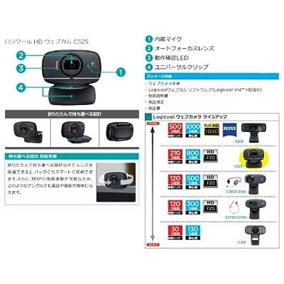 LOGICOOL HD webcam C525