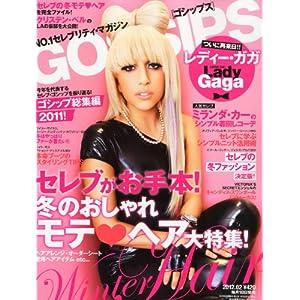 Gossips 02/12 - JP 51qnz8y2w3L._SL500_AA300_