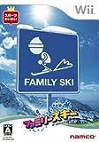 Family Ski...