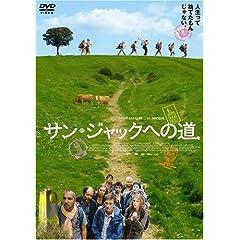 �T���E�W���b�N�ւ̓� [DVD]