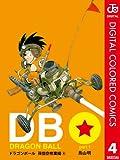 DRAGON BALL カラー版 孫悟空修業編 4 (ジャンプコミックスDIGITAL)