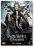 スノーホワイト [DVD]
