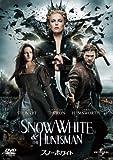 スノーホワイト[DVD]