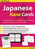 Image of Japanese Kana Cards Kit (Tuttle Flash Cards)