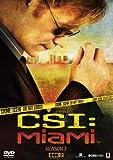 CSI:マイアミ シーズン7 コンプリートDVD BOX-2