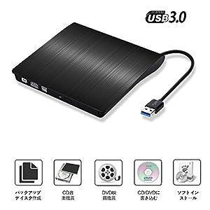 USB 3.0外付け DVD ドライブ DVD プレイヤー ポータブルドライブ CD/DVD読取・書込 静音 超スリム (ブラック)