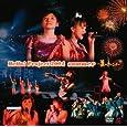 Hello! Project 2004 SUMMER ~夏のドーン!~ [DVD]
