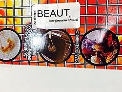 BeauT PASTRY Oven & GRILL & JALI Brass Bristle Brush-B015573