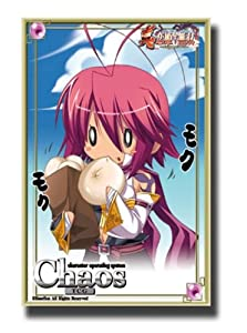 Bushiroad Sleeve Collection Vol.10 Shin Koihime Muso [Ryofu Housen `Ren`] (Anime Toy)